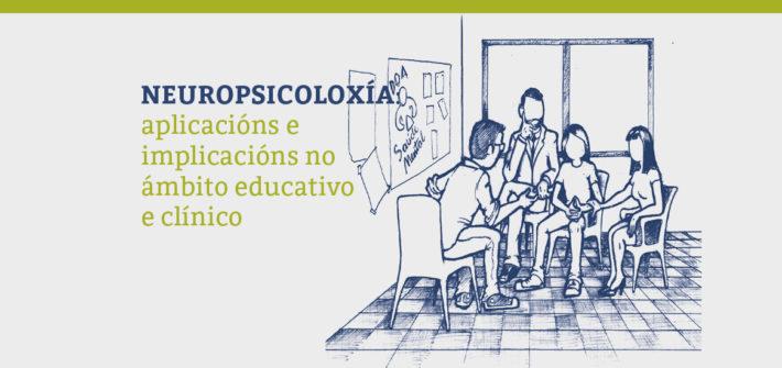 doa_neuropsicología